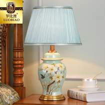 Robbie Australian European lamp bedroom bedside table lamp creative American simple warm romantic adjustable warm light ceramic lamp