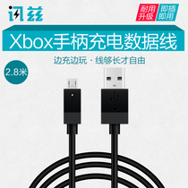 Sunz Xbox One s handle charging cable data cable XboxOne handle control adapter USB charging cable PC computer game controller cable accessories with LED
