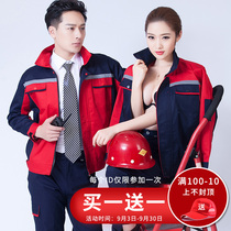 Autumn workwear suit male electric welder wear-resistant steam repair thin lau-pack top custom factory uniform uniform uniform