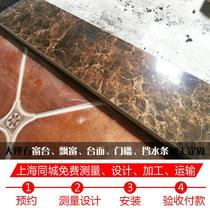 Door fluttering window marble natural marble background wall Natural floating window marble table Windowsill Stone Set