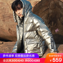 Korean version of the Winter new Hooded Bright down jacket men short paragraph silver thickening students hip hop ribbon jacket trend