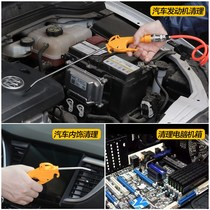 Tube engine air gun clean-up high-volume gun dust removal gun air pump dust blow inge a blow-up drum dust-removal gun jet blowhead