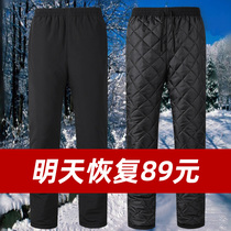 Old Winter dad cotton pants outer wear middle-aged mens trousers mens loose and thick velvet pants warm pants