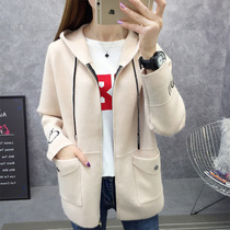 Autumn 2019 new coat female ins tide early autumn soft milk blue sweater knit cardigan loose autumn and winter shirt