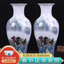 Jingdezhen ceramic vase flower rich bamboo new Chinese living room wine cabinet Bogu frame home decoration ornaments