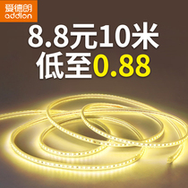 Aidelang led lights with living room home outdoor super bright long soft light light strip light with waterproof three-color line Lights