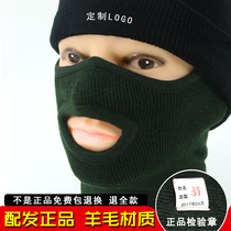 Genuine 06 umbrella ice cold headgear 07 cold mask wool riding mask hat airborne headgear military training supplies