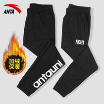 ANTA Sports pants mens pants plus velvet pants official website autumn and winter thick sweatpants casual loose running sports pants