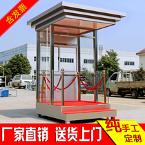 Stainless steel station gang Ting security pavilion outdoor sales department movable door Guard Public Security image standing guard Taiwan manufacturers spot