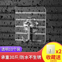 Home transparent sticky hook invisible Incognito household hook strong viscose bathroom toilet toilet wall mop free