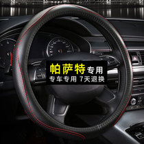 Volkswagen Passat steering wheel cover leather hand-stitched 2019 New Car special leather 18 13 15 11