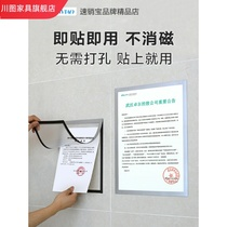 Publicity column indoor health certificate enterprise publicity column wall-mounted exhibition board box notification column information column employee bulletin board