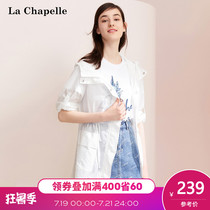 La xiabelle fashion loose windbreaker female long section 2019 new summer waist temperament long-sleeved sunscreen thin jacket