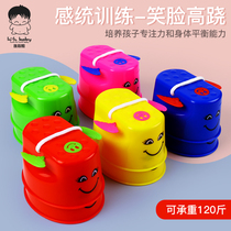 On stilts kindergarten childrens toys sense training equipment high Alice shoes parent-child outdoor sports vestibule balance