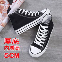 New spring and summer high to help canvas shoes female thick bottom increased wild Korean students ins Harajuku retro shoes