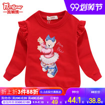 Bom bear childrens clothing 2019 spring and autumn new children bear round neck long-sleeved sweater girls baby warm jacket