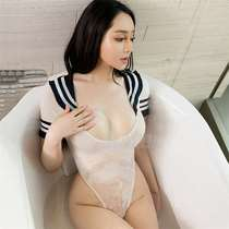 Japanese buying stewardess system love store clothes uniform temptation suit women sexy extremely girl hot