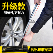 Car tire wrench cross wrench labor-saving lengthen removal for tire wrench repair sleeve for tire tool