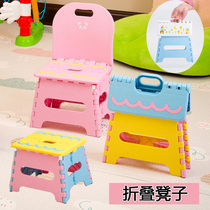 Thickened plastic folding small bench portable creative portable stool childrens stool home adult stool