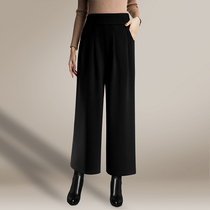 Mom broad-legged pants autumn dress middle-aged women pants spring and Autumn bigfoot pants loose autumn and winter high waist big code nine points tight waist