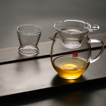 Glass fair Cup heat-resistant glass public Cup filter large tea leak tea glass tea sea Kung Fu Tea Cup