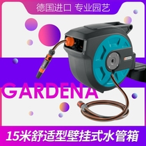 Gardena GARDENA 15 meters automatic pipe water pipe car wall-mounted flower car wash 8022