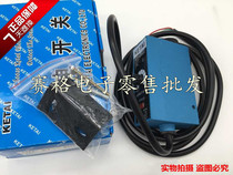 New genuine color sensor NT-RG22 KT-RG22 bag making machine correction photoelectric switch