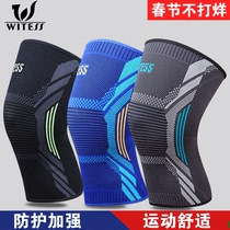Knee Sports mens thin basketball equipment fitness female running deep squat knee thickening warm meniscus injury protective gear