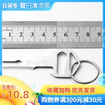 Outdoor multi-function keychain key ring bottle opener 3-in-one multi-function combination tool folding mini tools