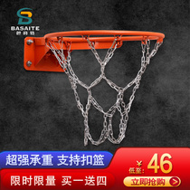 Bassett genuine tempered glass reborns adult standard outdoor basketball special high-grade rebound rebate