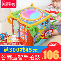 Valley rain children early teach puzzle music Pat Drum 0-1-3 year old baby hand Pat drum Baby toy 6-12 months