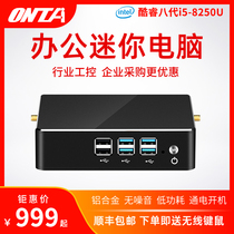 Laptop mini host Core i7-8550U quad-core eight-thread small computer living room HD video game home office design desktop computer mini computer htpc