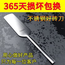 Stainless steel brick knife mud knife tile knife new build Wall knife bricklayer tool round the manganese steel thickening brick knife cut brick knife