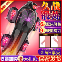 Glans desensitizing penis exercise aircraft Cup male masturbation reduce sensitivity training massager sexy Sao fun