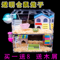 Gift supplies gold bear hamster Villa double acrylic cage to send oversized