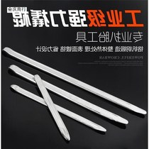 Tire tire repair prying board crowbar crowbar car electric car motorcycle tire removal tool flat pry bar