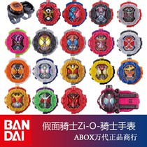 Spot Bandai Kamen Rider Zi-O when the King DX turned the dial to revive the three-in-one final second order