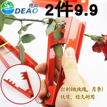 Iron rose flower sting forceps repair flower stingers pliers floral scissors flower cutting flower shop dedicated to Thorn treasure