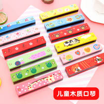Childrens wooden small harmonica creative music gift Primary School kindergarten playing musical instrument 16 hole mouth organ