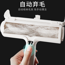 Cat hair cleaner Dog Hair Brush Hair Removal artifact hair home bed carpet suction sticky hair pet hair suction device