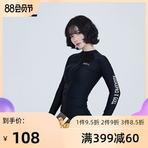 GULL WETSUIT WOMENS SUN PROTECTION LONG-SLEEVED SWIMSUIT QUICK-DRY JELLYFISH DRESS SHOW THIN SURF SNORKELING SUIT TIGHTS.