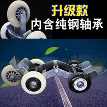 Electric car booster flat tire push device artifact puncture self-rescue trailer motorcycle shift car shift car