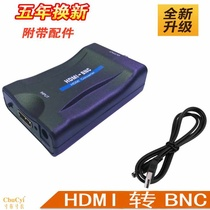 HDMI to BNC converter HDMI to Q9 head monitor video signal converter box H