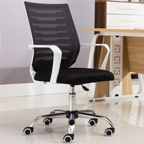 Manager computer chair solid single American learning chair home office office net chair blue lift office chair