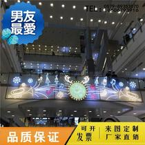 Mall shopping center o heart corridor aisle layout commercial beauty Chen indoor lighting modeling Christmas decorations