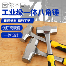 Hammer solid octagonal hammer stone hammer stone hammer hammer hammer hammer square head hammer hammer 234 pounds Siamese