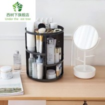 Rotating cosmetics racks 360-degree rotating storage box desktop put skin care products shelf adjustable storage rack