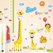 Baby wallpaper height stickers decorated wallpaper living room bedroom measuring paper stickers remove cartoon walls.