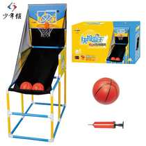 Juvenile strong automatic scoring childrens shooting machine baby indoor shooting rack boys and girls sports childrens basketball rack