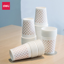 Deli paper cup 9569 thick insulation disposable cups 180ml 50 bags of Environmental Protection